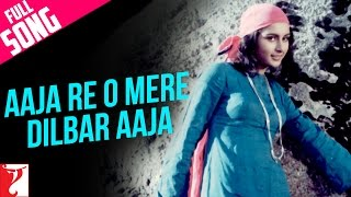 Aaja Re O Mere Dilbar Aaja  Full Song  Part 1  Noorie  Farooq Sheikh  Poonam Dhillon