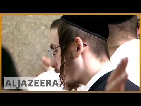 🇮🇱 Israeli Knesset passes Jewish nation-state law | Al Jazeera English