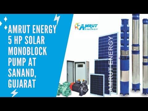Solar Monoblock Pump