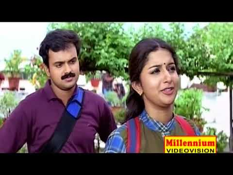 Malayalam Movie Scene | Kunchacko Boban and Meera Jasmine Sentimental Scene