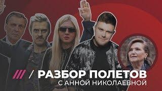 РБ#8. Little Big — Skibidi, Невзоров, Нечаев и Чума Вечеринка