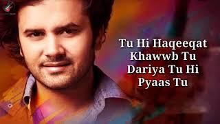 Tu Hi Haqeeqat Lyrics - Tum Mile   Emraan Hashmi, Soha Ali