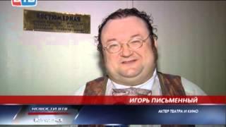"""Мария Порошина, """"Идеальная жена"""" в Волгодонске"""