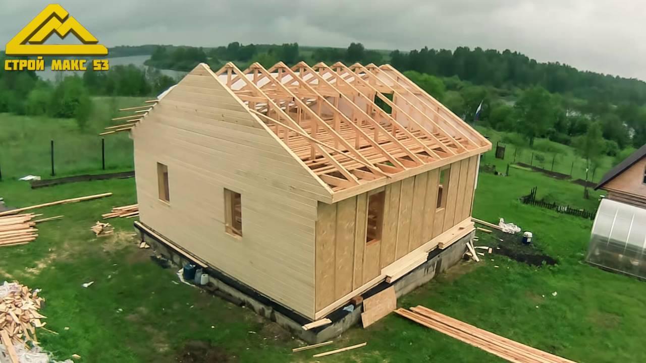 Строительство каркасного дома в Новгородском районе