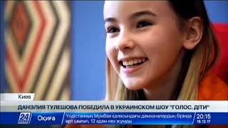 Эксклюзивное интервью с победительницей «Голос. Дети» Д.Тулешовой