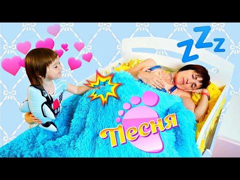 Малышка Бьянка иМаша Капуки— Игры с детьми — Песня про утро