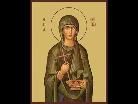 Молитва преподобномученице Параскеве Римской  - 8 августа День ПАМЯТИ.