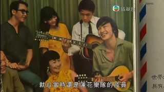 香港大事 1968 & 69(下)