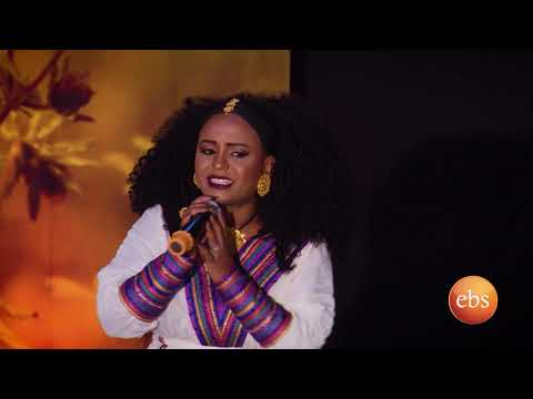 EBS New Year Special Show with Girum: Eden Gebreselassie Live Performance  (Swnwano)
