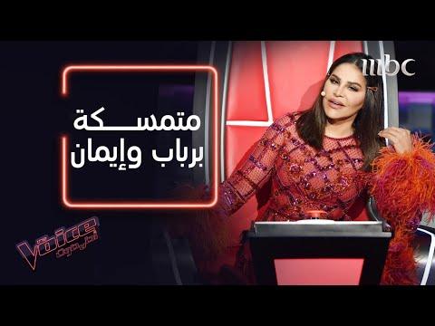 """""""ذا فويس""""..أحلام تدعو الجمهور للتصويت لإيمان عبد الغني ورباب ناجد"""