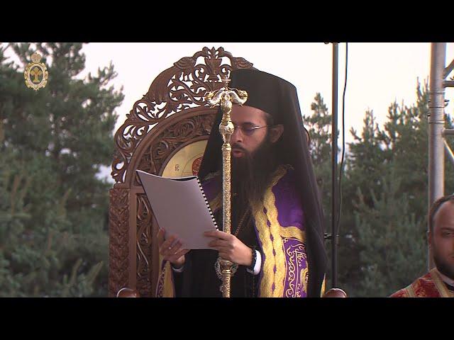 """13 септември 2021 г. - Празничната вечерня с петохлебие в манастир """"Света Троица - Кръстова гора"""