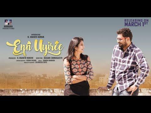 Enn Uyiree Tamil Album Song | Best Romantic Tamil Songs 2019