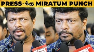 Press-க்கு Parthiban அடித்த VERA LEVEL Punch!! | Kuppathu Raja | GV Prakash | Poonam Bajwa