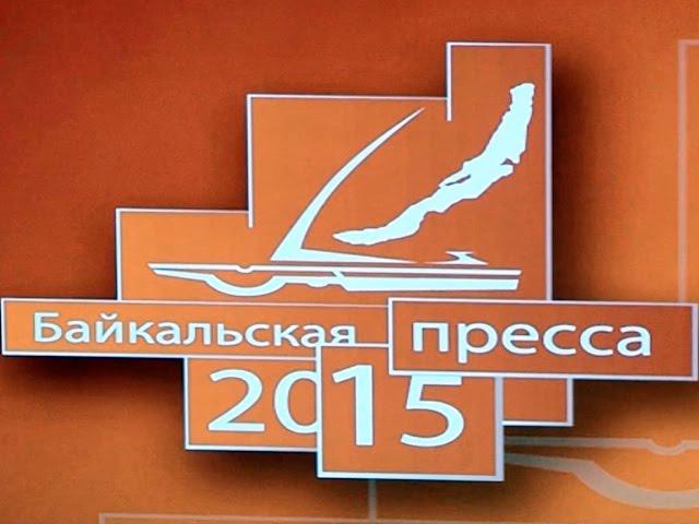 Сергей Ерощенко не боится конкуренции