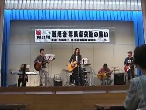 Okura Elementary School