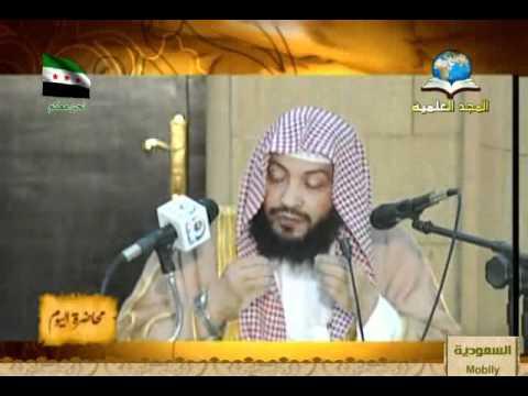كيف تزكي أموالك لـالشيخ : صالح بن عبدالله العصيمي