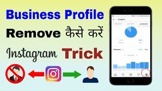 How to remove business account from Instagram | switch Instagram business page into personal account