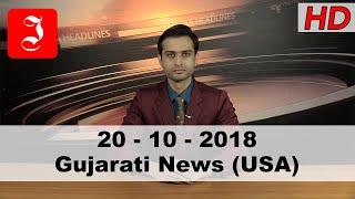 News Gujarati USA 20th Oct 2018