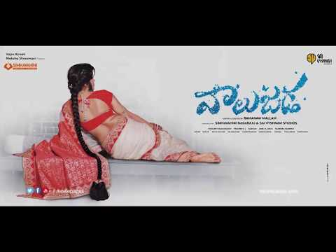 Vaalujada Poster Launch By Kajal Aggarwal   Dhansika