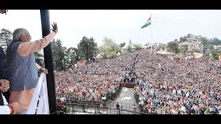LIVE: PM Shri Narendra Modi addresses public meeting in Shimla Himachal Pradesh