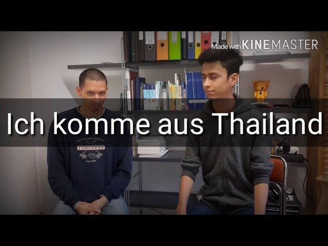 [สอนภาษาเยอรมัน] 1. การทักทายเบื้องต้นเป็นภาษาเยอรมัน 1/2 (R-NoNt)
