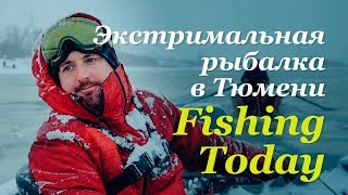 Рыболовные приключения с программой Fishing Today. Рыбалка на грани фола. Спасение мужика.