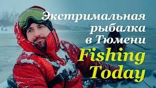 Рыболовные приключения с программой Fishing Today. Рыбалка на грани фола. Спасение мужика.