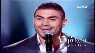 تحميل اغاني Khaled Selim &Elgebali 7ob aeh /خالد سليم ومحمد الجبالي حب ايه MP3