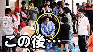 何なんだ日本人は!安倍総理が被災地でとったまさかの行動に衝撃を受けた理由とは?外国人も賞賛!西日本豪雨海外の反応