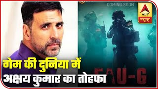 After PUBG Ban, Akshay Kumar Presents New Action Game FAU-G | ABP News - Download this Video in MP3, M4A, WEBM, MP4, 3GP