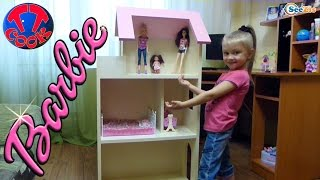 Download Video Кукла Барби. Ярослава получает посылку на почте. Видео для девочек. Дом для Барби. Tiki Taki Cook MP3 3GP MP4
