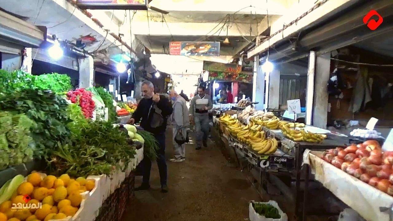 """""""المشهد"""" ترصد ارتفاع أسعار الخضار والفواكه في أسواق طرطوس"""