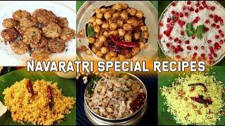 Navaratri Special Recipes | Special Recipes | Festival Special