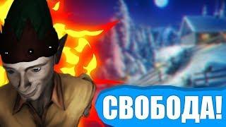 SCP: Secret Laboratory (24)    Эльфы на пути к свободе