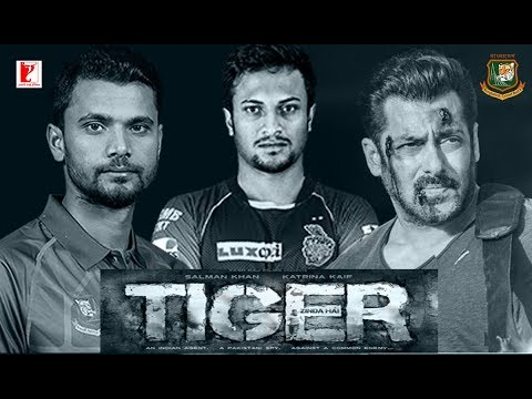 Tiger Zinda Hai Movie Trailer Mashup ft. Bangladesh Cricket Tigers
