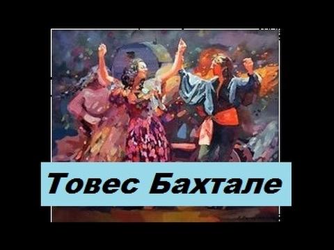 """Циганське шоу""""Товес Бахтале"""", відео 5"""