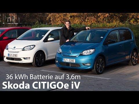 2020 Skoda CITIGOe iV Test / 36 kWh Batterie eingepfercht im Kleinstwagen - Autophorie