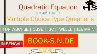 sn dey maths class 11 solutions - मुफ्त ऑनलाइन