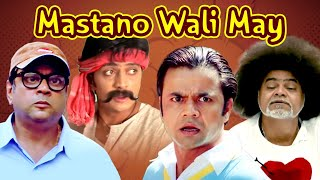 Non Stop Hindi Comedy Scenes - Dhol - Phir Hera Pheri - Welcome - Awara Paagal Deewana - Welcome