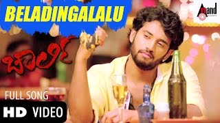 Beladingalalu Official Video Song