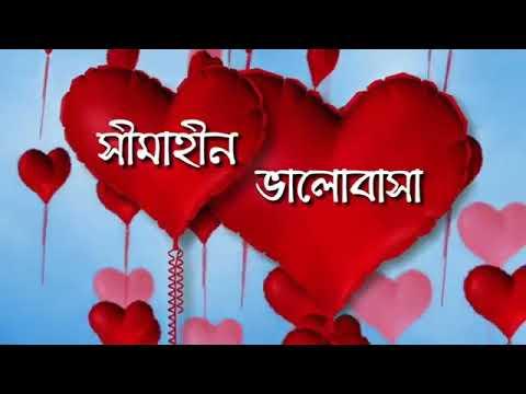 Sad love story.....simahin valobasa...by Rk Robin