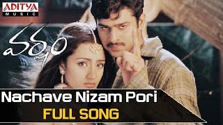 Nachave Nizam Pori Full Song - Varsham Movie Songs