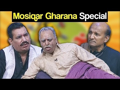 Khabardar Aftab Iqbal 1 March 2019 | Mosiqar Gharana Special | Express News