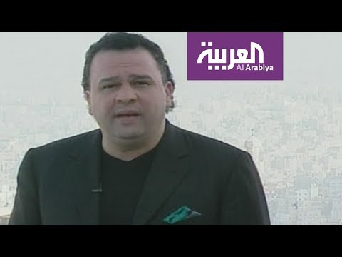 العرب اليوم - شاهد: لقطات مميزة من مشوار الصحافي الراحل سعد السيلاوي
