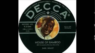 Earl Grant - House Of Bamboo  (1960)