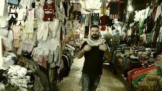 علاء رضا انا فلسطيني وافتخر واللي مش عاجبه ينتحر تحميل MP3