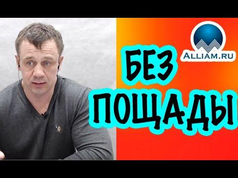 БРАВО РОСБАНК ШИКАРНО ПОГОВОРИЛ   Как не платить кредит   Кузнецов   Аллиам