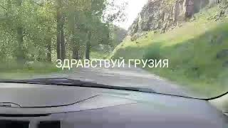 Дорога домой. Часть 3