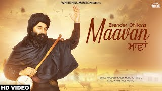Maavan (Full Video) Birender Dhillon | New Punjabi Song 2018 | White Hill Music