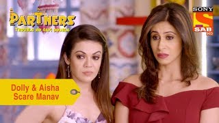 Your Favorite Character | Dolly & Aisha Scare Manav | Partners Trouble Ho Gayi Double